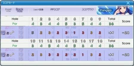 ぽちゃん(うる).jpg
